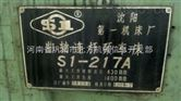 曲轴连杆颈车床   S1-217 S1-217A