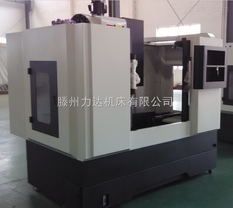 VMC650数控铣床
