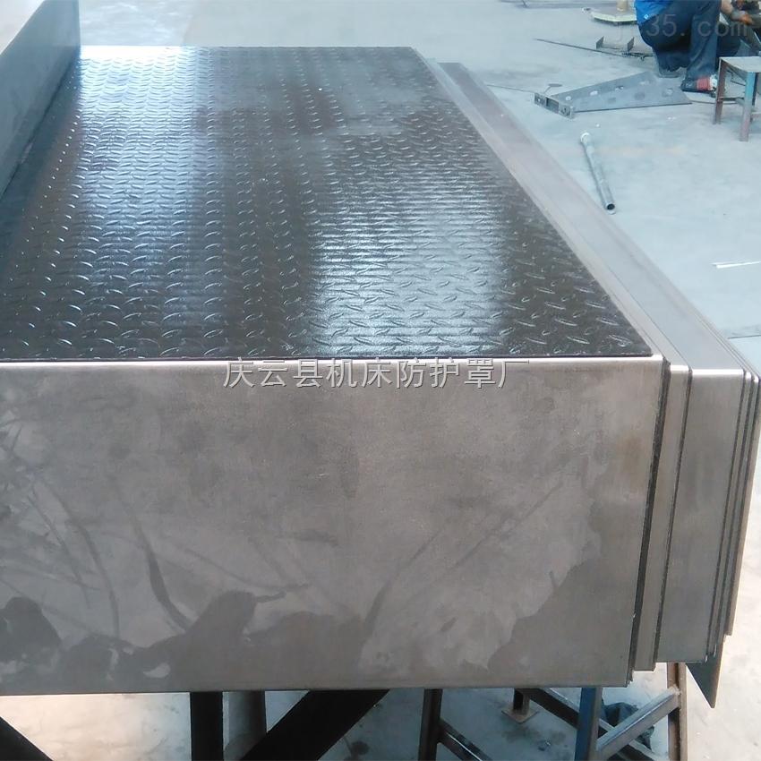 数控镗铣床钢板防护罩
