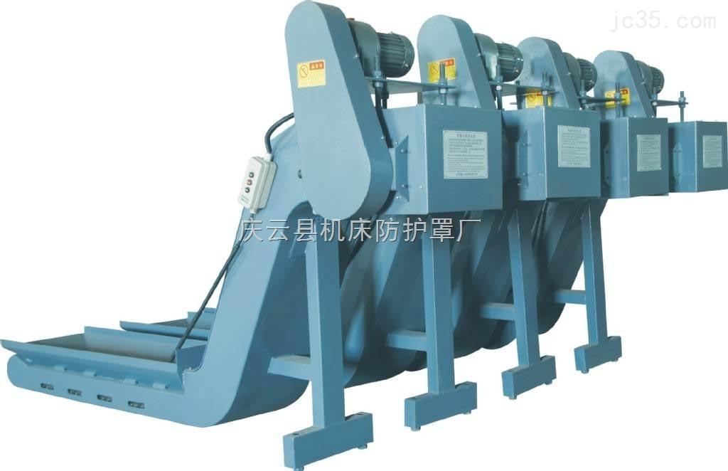 数控车床专用链板排屑机