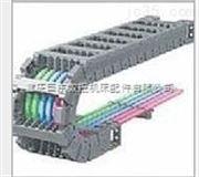 重庆TL95型钢制拖链