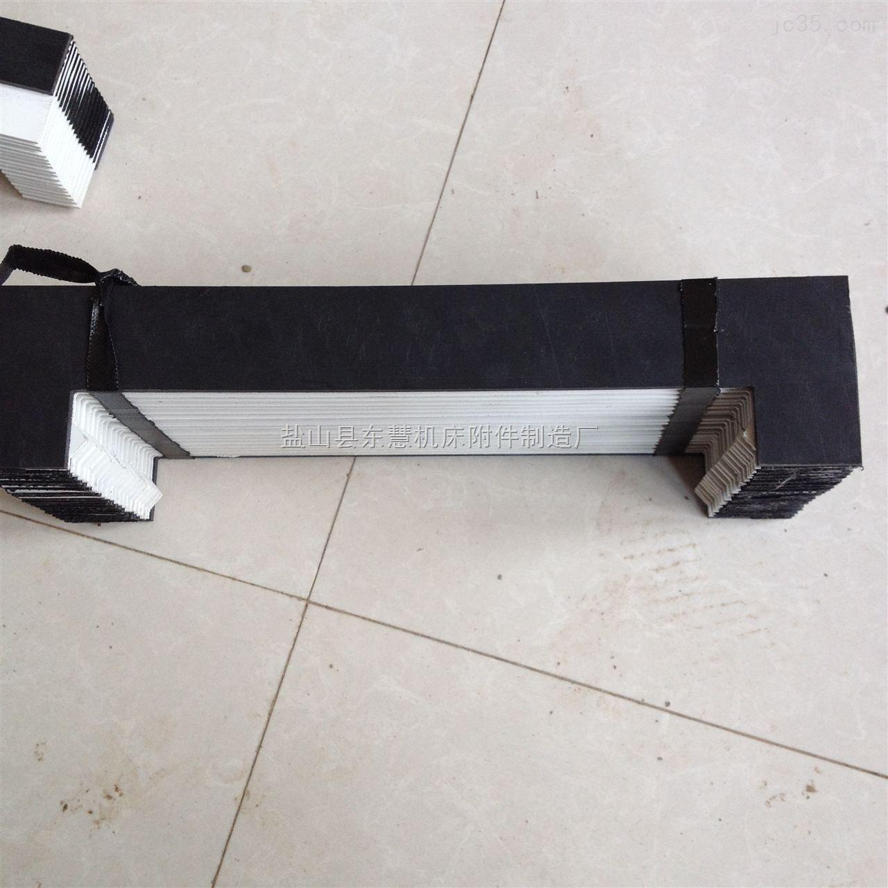 机床导轨柔性风琴式防护罩