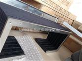 机床耐高温风琴导轨防护罩