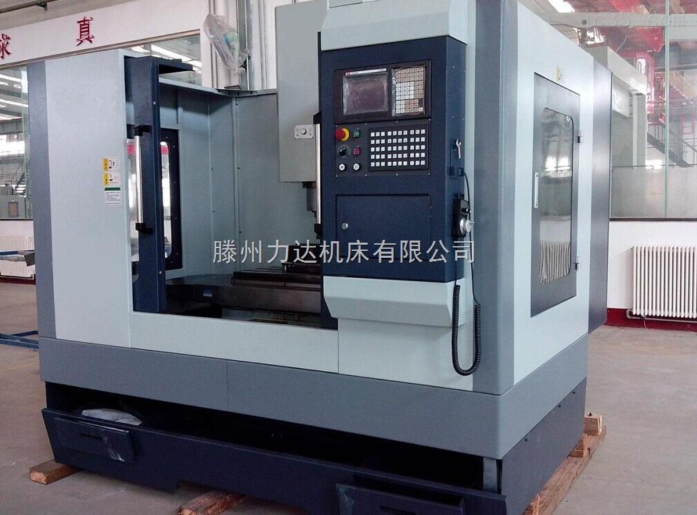 VMC550立式数控加工中心