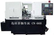 多轴车床岛田CN-660 6轴自动车床