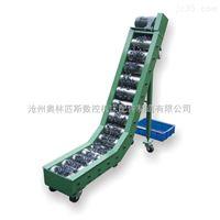 刮板式排屑机输送铁屑专用