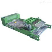 磁辊纸带过滤机专业制造
