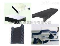 柔性风琴防护罩 防尘折布 油缸伸缩罩 机床钣金外壳 加工中