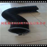 圆筒螺旋式防护罩