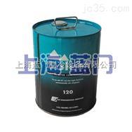 CPI冷冻油Solest220