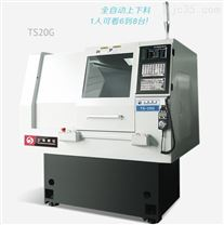 供应ts20G高速线轨数控仪表车床,上海数控全自动车床,高速仪表车床