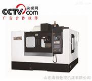 供应XH1260台湾新代系统高速高精,高端进口配重切削