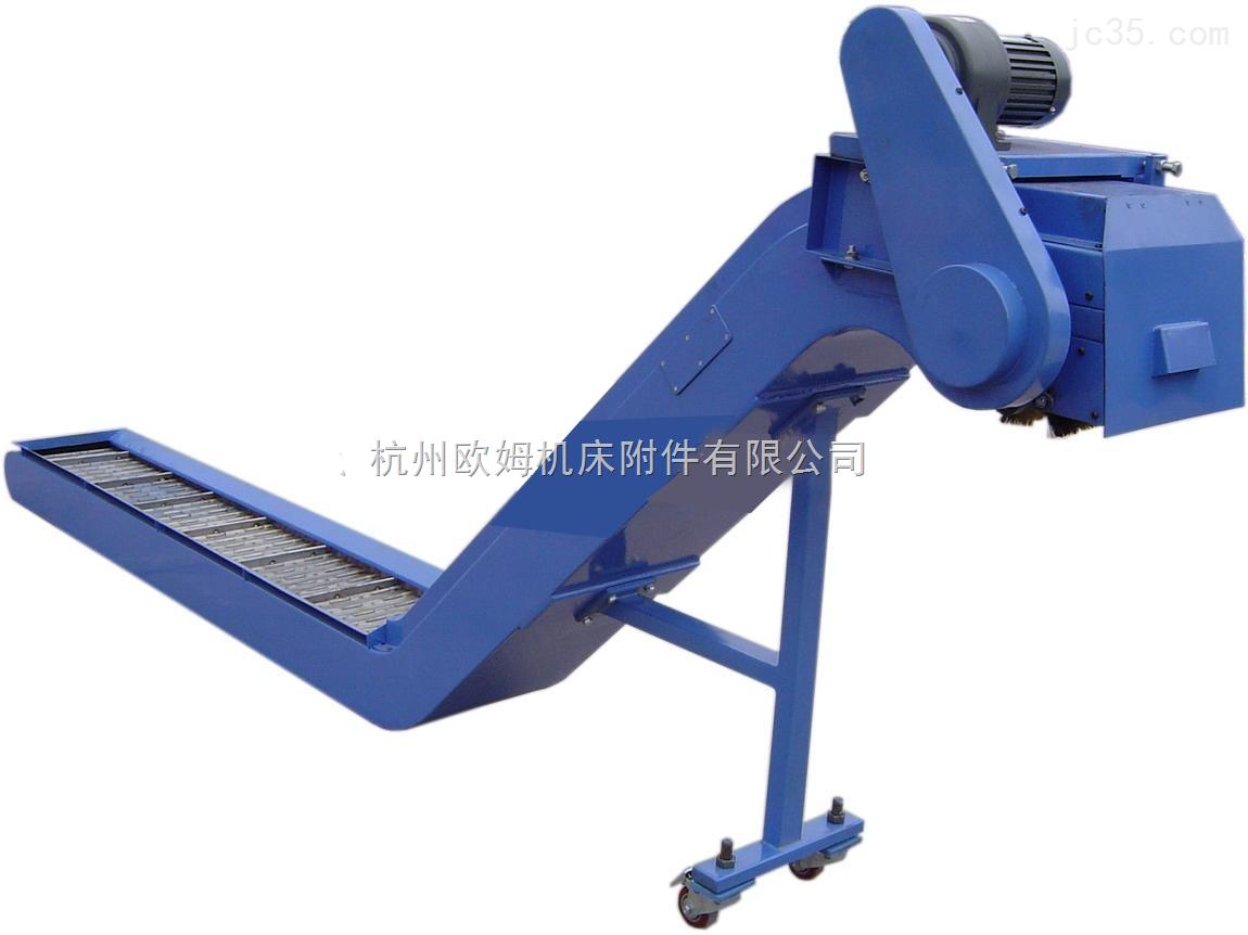 杭州机床排屑机