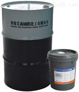液压导轨油(纯白)