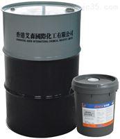 SM-4004揮發性防銹油