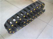 石材切割机塑料拖链
