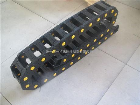 锻压机床穿线塑料拖链