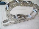 油管电缆传动穿线钢铝拖链