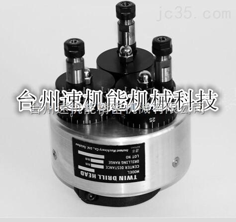 广东厂家生产高精密多轴器 可调多轴器