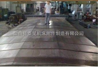 盐山知名厂家制作不锈钢板/冷板机床防护罩 耐高温钢板导轨防尘罩