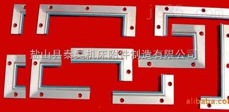 定做加工各种型号机床刮屑板,量大惠,发货及时。