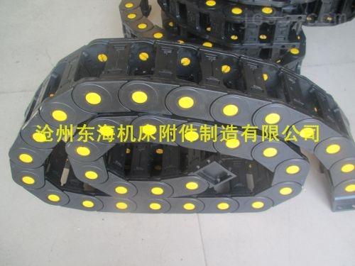 起重机械电缆防护拖链