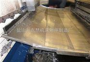 伸缩式倾斜型钢板防护罩