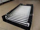 电火花数控线切割机风琴防护罩