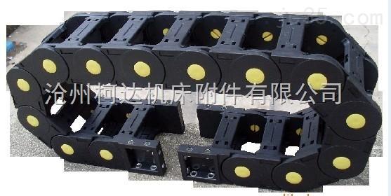 沧州柯达——专业生产加工质工程塑料拖链
