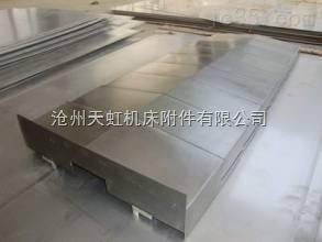 厂定做机床导轨防护罩 不锈钢板导轨防护罩 数控机床护罩