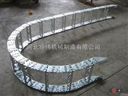 荆州高品质运动型桥式钢铝拖链