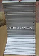 定做 数控机床铝型材防护帘 铝帘子 导轨防护裙帘 挂帘生产厂