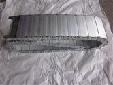 加工钢铝拖链 不锈钢拖链 工程钢制拖链