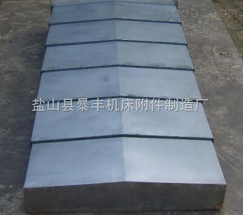 卧式铣镗床导轨原装伸缩防护罩