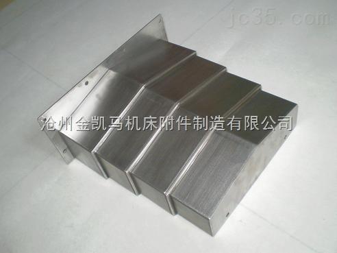 坚固耐用机床导轨防护罩