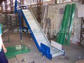常年供应 刮板排屑机 磁性板式排屑机 排屑方便 【来图定做