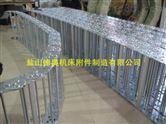 东莞框架式穿线钢铝拖链定制厂家
