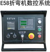 E58折弯机数控系统