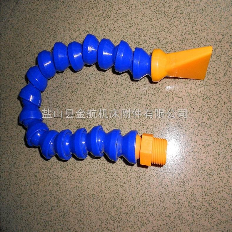 供应带磁座开关万向节塑料冷却管/吹气管