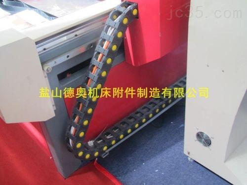 供应-tlg55尼龙拖链,tl-25尼龙拖链,tlg-35全封闭塑料拖链