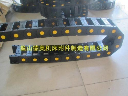 浙江耐腐蚀导塑料拖链,塑料拖链规格型号