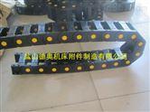 济南高品质工程尼龙拖链,抗老化尼龙拖链厂家