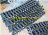 数控激光机工程塑料拖链,抗氧化尼龙拖链,耐高温尼龙拖链-德奥供应