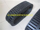 宁波导线型尼龙拖链,高品质尼龙拖链