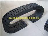专业供给-数控机床穿线拖链,机械手导向拖链,高品质尼龙拖链
