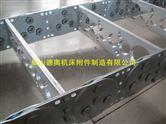 tl95-145*150压滤机线缆牵引金属拖链厂家