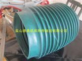 耐高温丝杠防护罩专业,耐腐蚀伸缩式软连接厂家