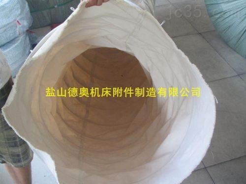 300*2000增强型高品质除尘帆布水泥布袋