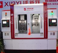 ZS-450L2/10-20双工位立式深孔厂家价格