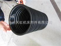 特价惠直线导轨丝杠防水防油防尘护套,耐高温黑色圆形防护罩